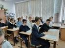 Парад презентаций_4