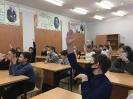 Фестиваль профессий Занятие по химии в 5 классе